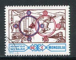 MONGOLIE- Y&T N°863- Oblitéré - Mongolie
