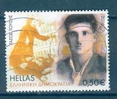 Greece, Yvert No 2814 - Oblitérés