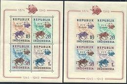 Indonesia 1949 UPU Prango 13-14, Perf And Imperf, Mint NH, Horizontal Bend - Indonesia