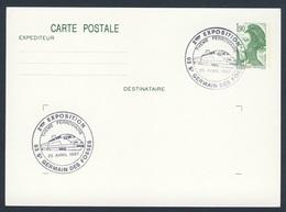 France Rep. Française 1987 Card / Karte / Carte - 2eme Exposition Ferroviaire, Germain Des Fosses / Bahnausstellung - Eisenbahnen