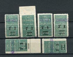 !!! PRIX FIXE : ALGERIE, SERIE DE COLIS POSTAUX N°73/76 NEUVE *, N°74 ET 75B NEUFS ** - Algeria (1924-1962)