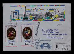 EGALITÉ LIBERTÉ Révolution Française Opera Arche De La Defense Tour Eiffel Grand Louvre Bastille Paris FRANCE Cepoy 5625 - Monuments