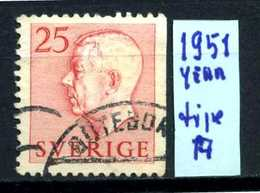 SVEZIA - SVERIGE - Year 1951 - Usato - Used - Utilisè - Gebraucht.- - Svezia