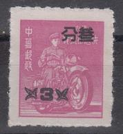 Taiwan 1956 - Stamp Of China Surcharged MNH - 1945-... Republik China