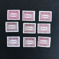 ◆◆CHINA  1947    POSTAGE DUE STAMPS     Complete  NEW  1113 - 1949 - ... Volksrepubliek
