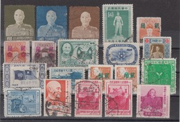 TAIWAN - Mix Of Early Stamps - 1945-... Republik China