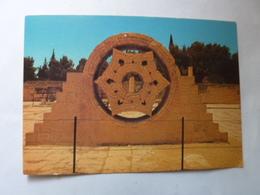 JERICHO - Hisham's Palace - Palestine