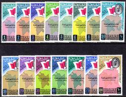 Sharjah 1963 Postage Set Unmounted Mint. - Sharjah