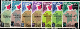 Sharjah 1965 Shaikh Saqr Obliterated Postage Set New Currency Unmounted Mint. - Sharjah