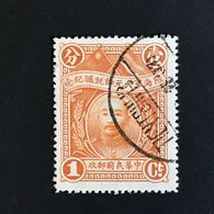 ◆◆CHINA 1928  Marshal Chang   Tso-lin   1c   USED   1130 - China