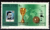 SHARJAH  N°  * *     Cup 1970  Football  Soccer Fussball   Pele Ballon Coupe - 1970 – Mexique