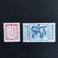 ◆◆MANCHUKUO  1940  2600th Anniversary Of The Birth Of The Japa- Nese Empire.    Complete    NEW   1139 - 1932-45 Manchuria (Manchukuo)