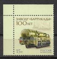 "Russia 2014,Russian Weaponry Missile Rocket Launcher ""Topol-M"",Scott # 7538 ,XF MNH** - Militaria"