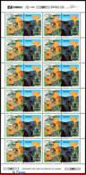 Ref. BR-2383A-FO BRAZIL 1992 ANIMALS, FAUNA, NTL PARK, LEOPARD,CANYON,, CATS, MI# 2489-90, SHEET MNH 24V Sc# 2382-2383 - Brazil