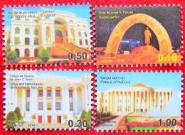 Tajikistan  2014  Definitive Issue Architecture Of Dushanbe  4 V  MNH - Tadschikistan