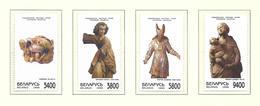 BELARUS-BIELORUSSIE 1998 SCULPTURES SUR BOIS  YVERT N°274/77 NEUF MNH** - Belarus