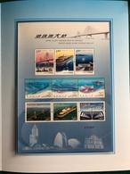 2018 MACAU, HONG KONG & ZHUHAI BRIDGE COMMEMORATIVE SHEETLET IN SPECIAL FOLDER, LOW ISSUE - 1999-... Sonderverwaltungszone Der China