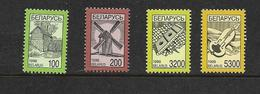 BELARUS-BIELORUSSIE 1998 COURANTS  YVERT N°261/64 NEUF MNH** - Belarus