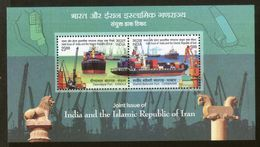 India 2018 Iran Joints Issue Chahabar Kandala Port Ship Transport M/s MNH Inde Indien - Joint Issues