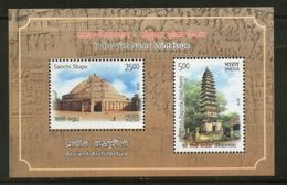 India 2018 Vietnam Joints Issue Ancient Arch Sanchi Stupa PhoMinh Pagoda M/s MNH - Joint Issues