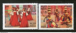 India 2017 Russia Joints Issue Dance Costume Red Squire & Hawa Mahal 2V MNH - Joint Issues