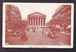 CPA 75 - PARIS - Eglise De La Madeleine - Publicité Verso EMILE BANNIER Confitures , Marrons ; Glaces 18 Rue Jules César - Arrondissement: 12