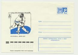 45-264  Russia USSR Postal Stationery Cover 1977 Moscow 1980 Olympics Judo - 1923-1991 USSR