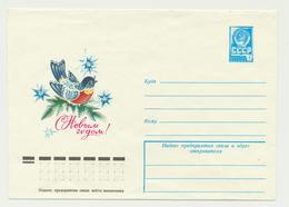 45-304 Russia USSR Postal Stationery Cover 1977 New Year Bird - 1923-1991 USSR