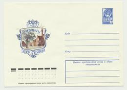 45-323 Russia USSR Estonia Postal Stationery Cover 1977 Pärnu - 1923-1991 USSR