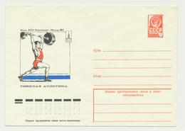 45-346 Russia USSR  Postal Stationery Cover 1977 Moscow Olympics Weight-lifting - 1923-1991 USSR