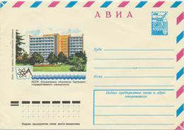 45-418 Russia USSR Estonia Postal Stationery Cover 1977 Student Dormitory Tartu University - 1923-1991 USSR