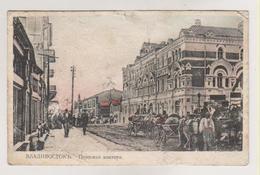 Vladivostock.Post House.Damaged. - Russie