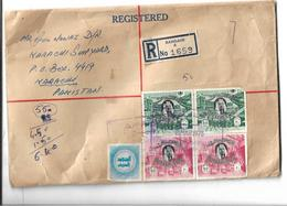 Bahrain Registered Airmail 1966 Sheik And Bahrain International Airport - Bahreïn (1965-...)