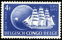 Congo 0297** -  UPU  MNH - U.P.U.