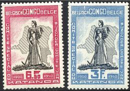 Congo 0298/9* Cinquantenaire - H - - 1947-60: Neufs