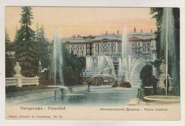 Peterhoff.Imperator Palace. - Russie