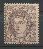 ESPAÑA EDIFIL 102  MH  * - 1868-70 Gobierno Provisional