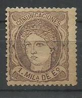 ESPAÑA EDIFIL 102  (*)  (SIN GOMA) - 1868-70 Gobierno Provisional