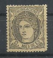 ESPAÑA EDIFIL 103  MH  * - 1868-70 Gobierno Provisional