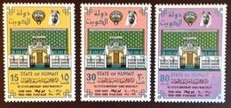 Kuwait 1980 Municipality Anniversary MNH - Kuwait
