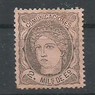ESPAÑA EDIFIL 103  (*)  (SIN GOMA) - 1868-70 Gobierno Provisional
