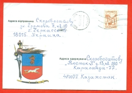 Coat Of Arms Sity Tcherkasy. Ukraine 2000. The Envelope Actually Passed The Mail. - Covers