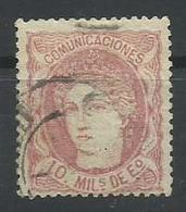 ESPAÑA EDIFIL 105 - 1868-70 Provisional Government