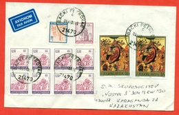 Icon And Church. Jugoslavia 2002. The Envelope Actually Passed The Mail.Airmail. - Christianity