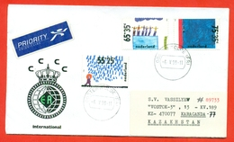 Child Care. Nederlad 1988.Complete Series. The Envelope Actually Passed The Mail. Stamps From Block. Airmail. - Childhood & Youth