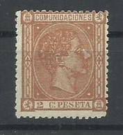 ESPAÑA EDIFIL 162  MH  * - 1875-1882 Reino: Alfonso XII