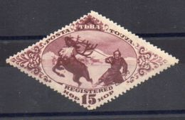 RUSSIE-TOUVA ( POSTE ) : Y&T  N°  45  TIMBRE  NEUF  SANS  TRACE  DE  CHARNIERE . - Tuva