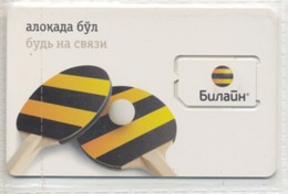 UZBEKISTAN / Beeline / GSM Sim-card In Blister / MINT - Uzbekistan