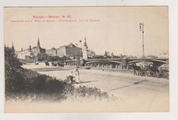 Moscow.Stone Bridge, Kremlin.Red Scherer Edition Nr.62 - Russia