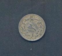 EGYPTE - 2/10e Guerche – An 33 AH 1293 – Nickel - Egypte